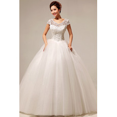 Excellent Lace Satin Short Sleeves Ball Gown Floor Length Wedding Dresses