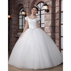 Empire Cap Sleeves Ball Gown Scoop Floor Length Satin Organza Wedding Dresses