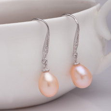 Purple/ Pink/ White 8.5 - 9.5mm Freshwater Drop Pearl Earring Set
