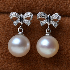 Stunning White 8-11mm Round Freshwater Natural Pearl Earring Set