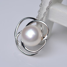 Elegant White 11 - 12mm Off-Round Freshwater Natural Pearl Pendants