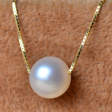 Gorgeous White 9 - 9.5mm Round Freshwater Natural Pearl Pendants
