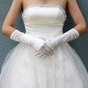 Elastic Satin Elbow Wedding Gloves