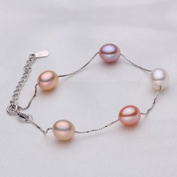 Gorgeous Multicolor 8 - 9mm Freshwater Drop Bridal Pearl Bracelet