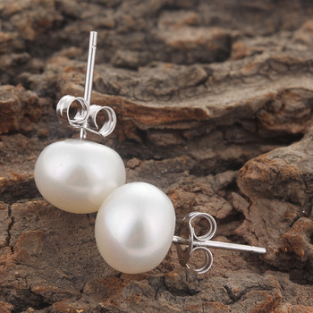 White/ Pink/ Purple 9 - 10mm Freshwater Off-Round Pearl Earring Set