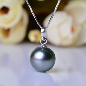 Affordable Black Round 9 - 12mm Freshwater Natural Pearl Pendants