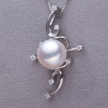 Stunning White Off-Round 10-10.5mm Freshwater Natural Pearl Pendants