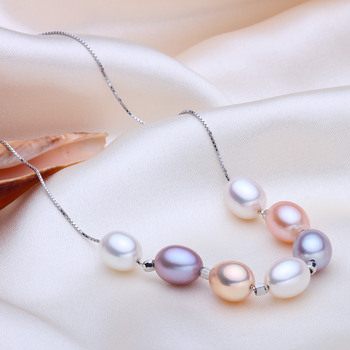Stunning Multi-Color Drop 8-9mm Freshwater Natural Pearl Pendants
