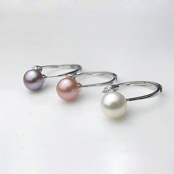 Pink/ White/ Purple 8.5 - 9mm Freshwater Round Bridal Pearl Ring
