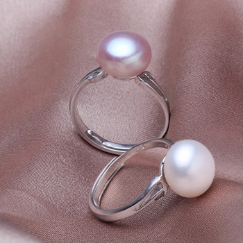 Beautiful Pink/ White/ Purple 9 - 11mm Freshwater Off-Round Pearl Ring
