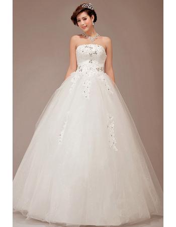 Formal Ball Gown Strapless Floor Length Satin Organza Formal Wedding Dresses