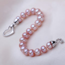 Pink/ White/ Purple 7.5 - 8.5mm Freshwater Off-Round Bridal Pearl Bracelet