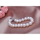 Elegant White 7.5 - 8.5mm Freshwater Off-Round Bridal Pearl Bracelet