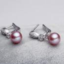 Beautiful White/ Purple 8.5 - 9mm Freshwater Round Bridal Pearl Earring Set