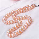Pink 7.5 - 8.5mm Freshwater Off-Round Pearl Necklace