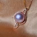 Elegant Purple 12 - 13mm Off-Round Freshwater Natural Pearl Pendants