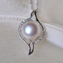 Gorgeous White Off-Round 11-12mm Freshwater Natural Pearl Pendants