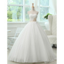 Modern and Romantic Sweetheart Ball Gown Chiffon Wedding Dresses with Hand-made Flowers