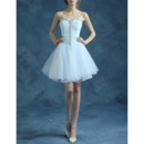 Pretty A-Line Sweetheart Short Tulle Lace-up Homecoming Dresses with Beads