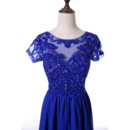 Short Sleeve Mother Of The Bride Dresses