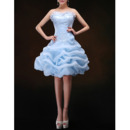 Elegant A-Line Sweetheart Cocktail Dresses with Detachable Skirts