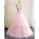 Discount A-Line Sweetheart Floor Length Satin Tulle Evening Dresses