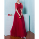 Pretty Red Tulle Evening Dresses with Beaded Lace Appliques Bodice