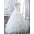 Ruched Bodice Wedding Gowns