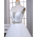 Tailored Ball Gown Wedding Dresses
