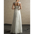 Chic Hall Wedding Dresses