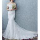 Custom Romantic Mermaid Beading Appliques Off-the-shoulder Tulle Wedding Dresses