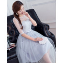 Discount Maid Of Honor Dresses