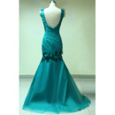 Couture Formal Evening Gowns