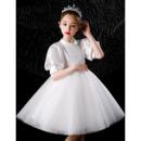 Ball Gown Tulle Flower Girl Dresses